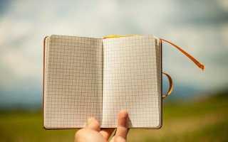 Что делать, если мужчина сам не пишет, но отвечает на все сообщения