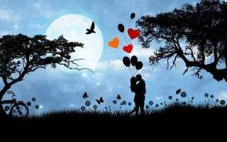 Каковы отличия между влюбленностью и любовью