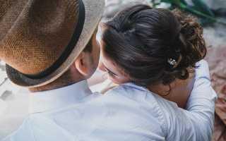 Какие чувства парень испытывает к девушке, обнимая ее определенным образом