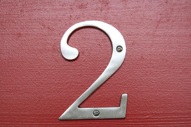Номер два