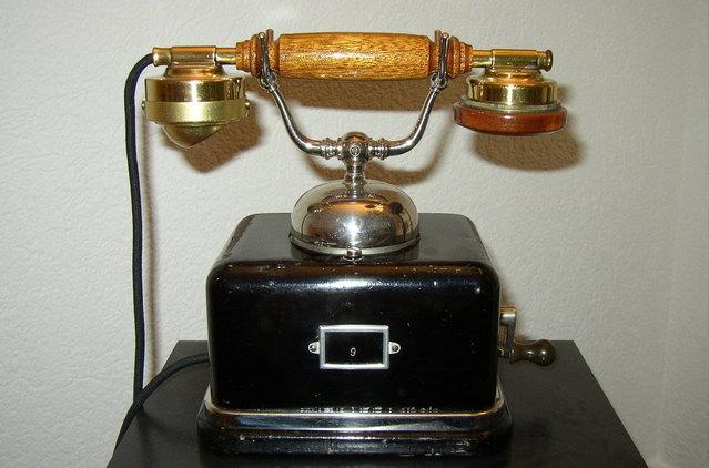Старый телефон
