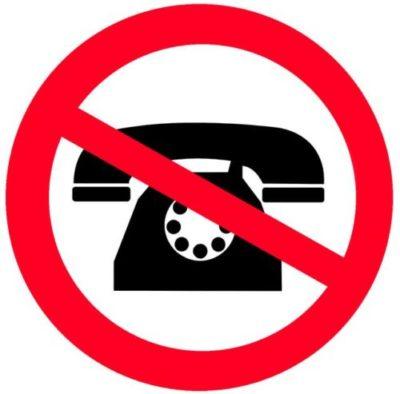 Знак - не звонить